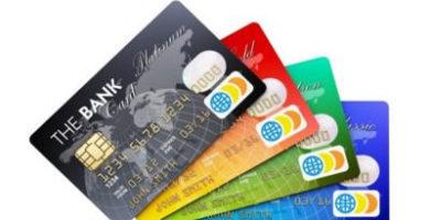 administrar tarjetas de credito